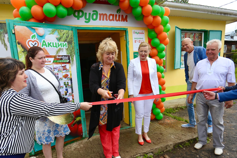 Открытие магазина Фудтайм